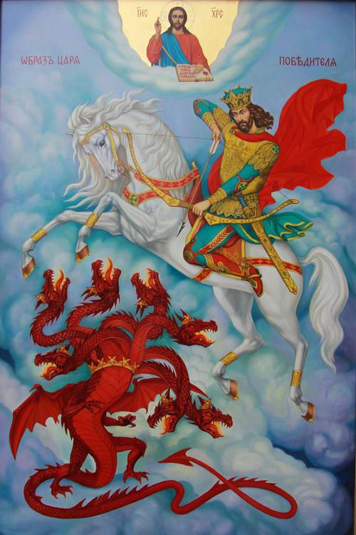 Всадник на белом коне